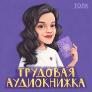 Мама, я фрилансер: разговор с счастливым человеком и владельцем контент-агентства Денисом Уваровым