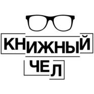 Александр Фарсайт: дворец Путина, великие драматурги и писатели. Книжный чел #69