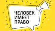 """ВИЧ в России. Необъявленная эпидемия \""""стыдной болезни\"""" - 01 декабря, 2020"""