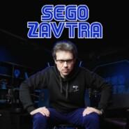 #45 Антропология | SEGOZAVTRA
