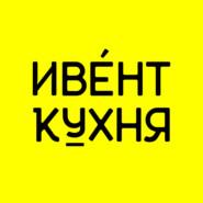 СПЕШЛ с Денисом Имшенецким, генеральным директором Nethouse