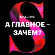 Зачем мы критикуем сервис в России: салоны красоты и рестораны