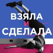Нестыдный бизнес: менструальные чаши made in Russia