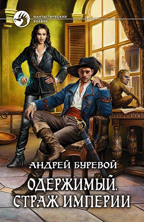 История россии новое время читать