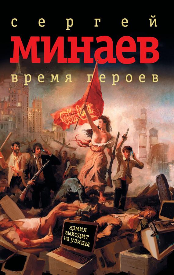 The телки скачать в fb2