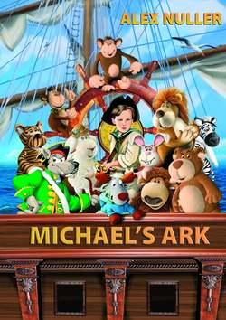Обложка Michael'sArk
