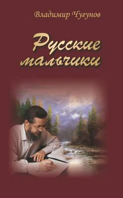 Обложка книги Книга Аркарка