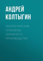 book Effizienzanalyse im Marketing : ein produktionstheoretisch fundierter Ansatz auf Basis von