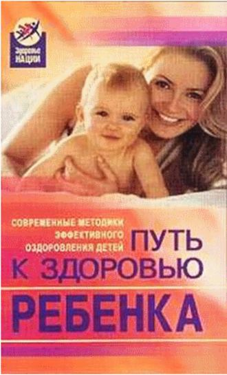 экологическая медицина книга оганян читать