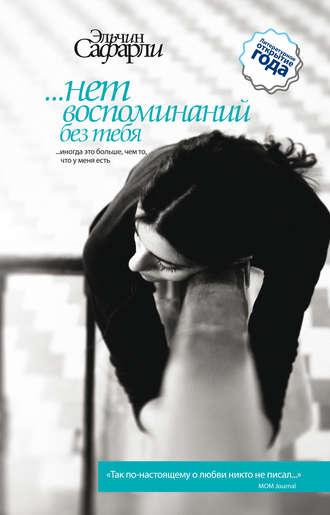 Владислав крапивин дети синего фламинго читать