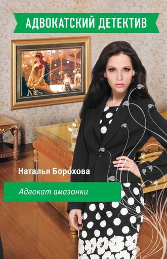 porno-video-amazonki-poymali-porno-domashnee-russkaya-video-iz-chastniy-rukah