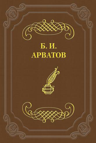 Обложка книги К.Чуковский. Футуристы
