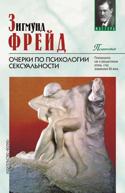 Павел Шмидт, Гай Орловский «Мелкинд Виллейн»