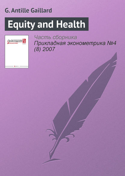 Обложка «Equity and Health»