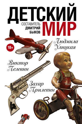 sochinenie-yuriy-kazakov-goluboe-i-zelenoe-chitat-onlayn