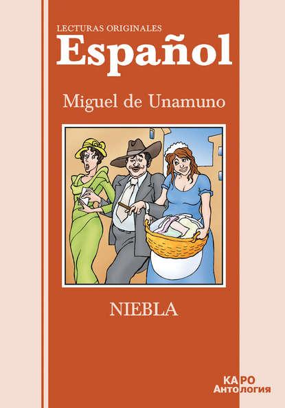 Обложка «Туман. Книга для чтения на испанском языке»