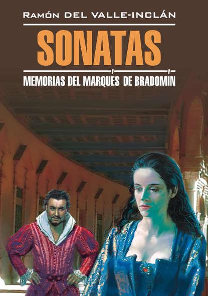 Обложка «Сонаты. Воспоминания маркиза де Брадомина. Книга для чтения на испанском языке»