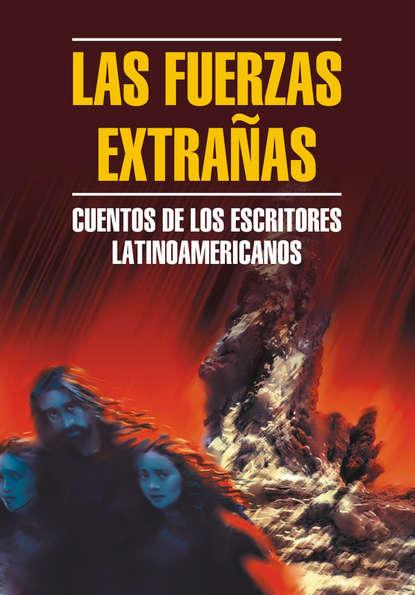 Обложка «Чуждые силы. Рассказы латиноамериканских писателей. Книга для чтения на испанском языке»