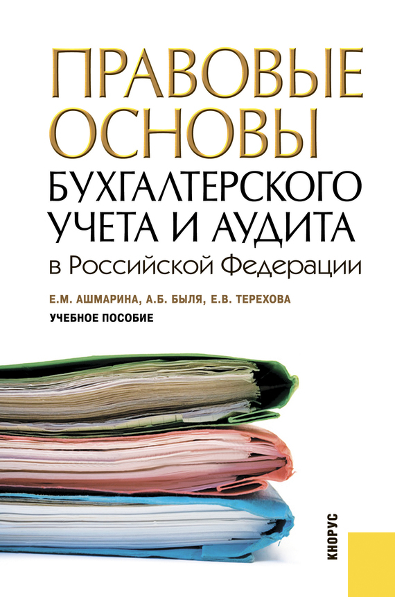 Гора самоцветов сказки народов ссср читать онлайн