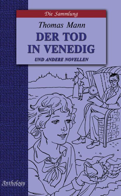 Обложка «Der Tod in Venedig und andere novellen / Смерть в Венеции и другие новеллы»