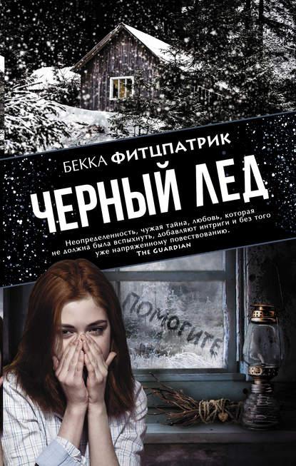 Наталья Степанова «Большой сонник»