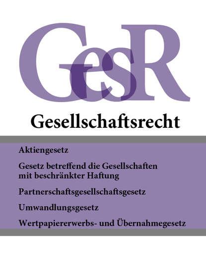Обложка «Gesellschaftsrecht – GesR»
