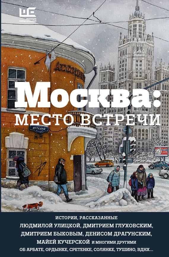 Аудиокниги дмитрия быкова