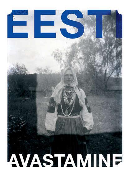 Обложка «Eesti avastamine (Tekstikogumik varaste ungari-eesti kontaktide ajaloo juurde)»
