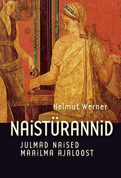 Обложка «Naistürannid»