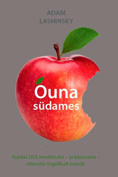 Обложка «Õuna südames»