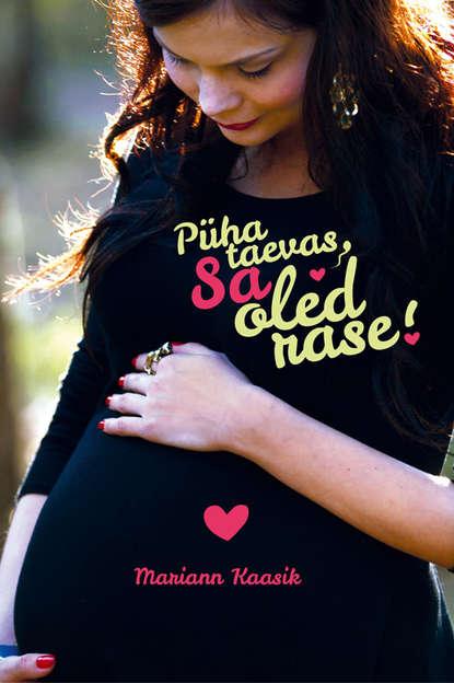 Обложка «Püha taevas, sa oled rase!»
