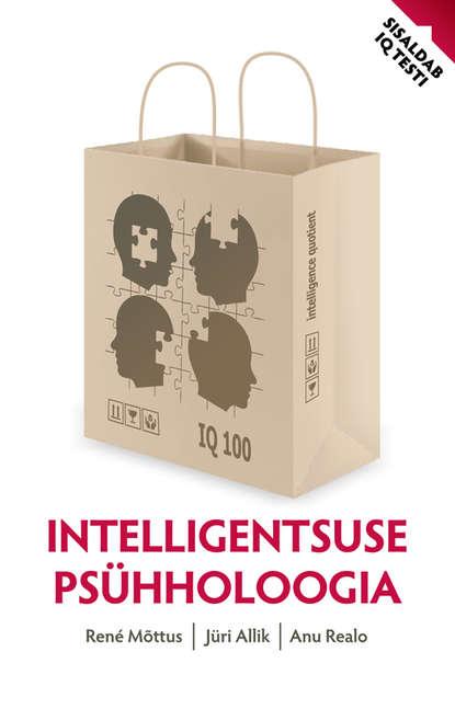 Обложка «Intelligentsuse psühholoogia»