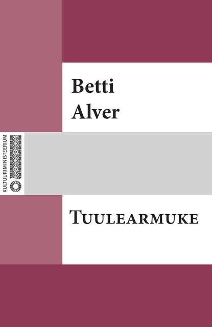 Обложка «Tuulearmuke»