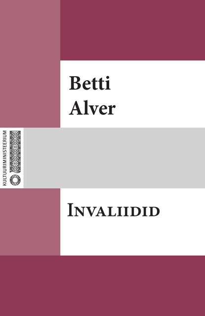 Обложка «Invaliidid»