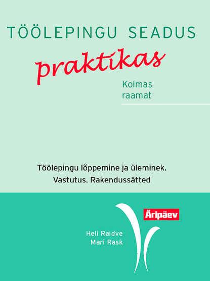 Обложка «Töölepingu seadus praktikas. III raamat. Töölepingu lõpetamine ja üleminek. Vastutus. Rakendussätted»