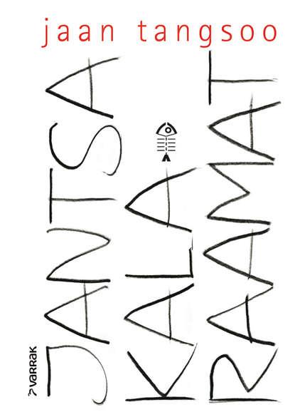 Обложка «Jantsa kalaraamat»