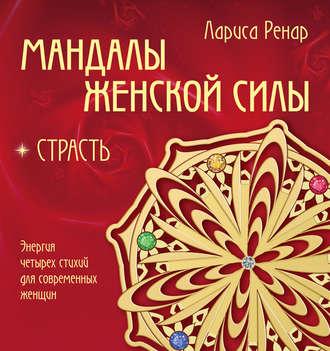 Русский 9 класс читать
