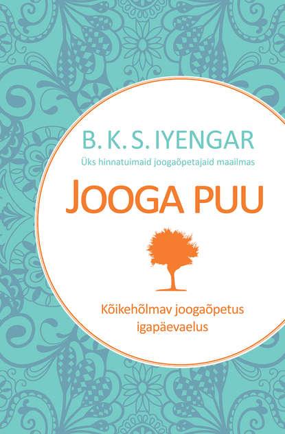 Обложка «Jooga puu»