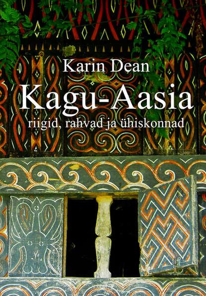 Обложка «Kagu-Aasia»