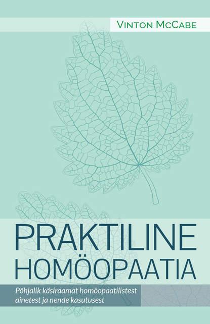 Обложка «Praktiline homöopaatia»