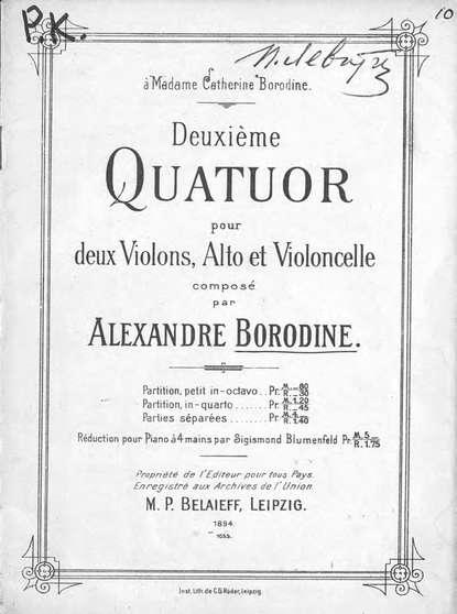 Обложка «Deuxieme Quatuor pour deux Violons, Alto et Violoncelle»