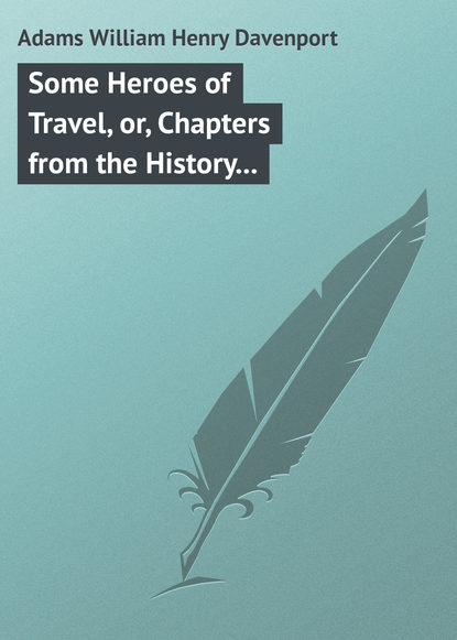 Обложка «Some Heroes of Travel, or, Chapters from the History of Geographical Discovery and Enterprise»
