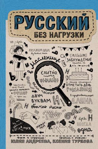 Скачать бесплатно и без регистрауия русский секс фото 139-8