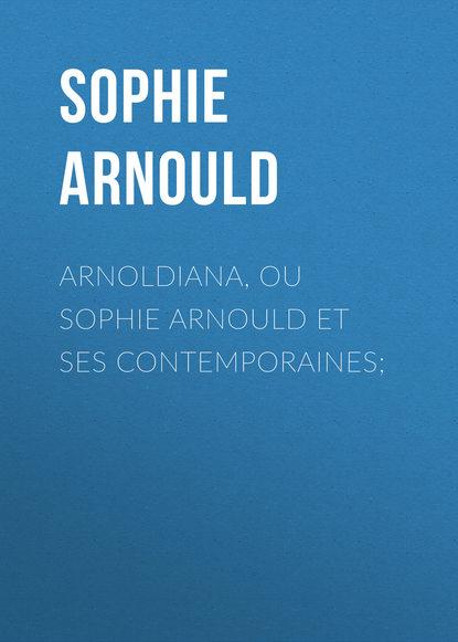 Обложка «Arnoldiana, ou Sophie Arnould et ses contemporaines;»