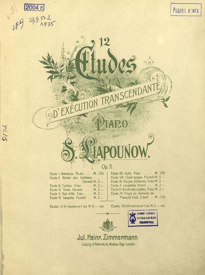 Обложка «12 etudes d'execution transcendante pour le piano par S. Liapounow»