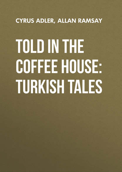 Обложка «Told in the Coffee House: Turkish Tales»