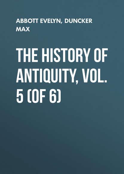 Обложка «The History of Antiquity, Vol. 5 (of 6)»