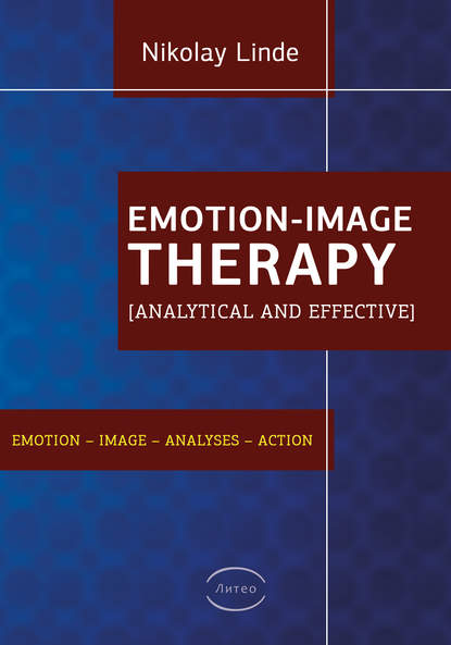 Обложка «Emotion-image therapy (EIT) [analytical and effective]»