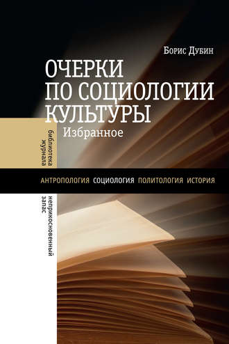Учебник английского языка 8 класс афанасьева михеева читать онлайн 2010
