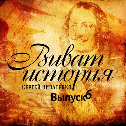 Обложка «Древние славяне: откуда пришли икак жили?»
